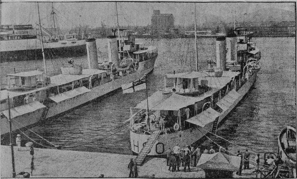 Октябрь 1935 г. Пирей . Греция