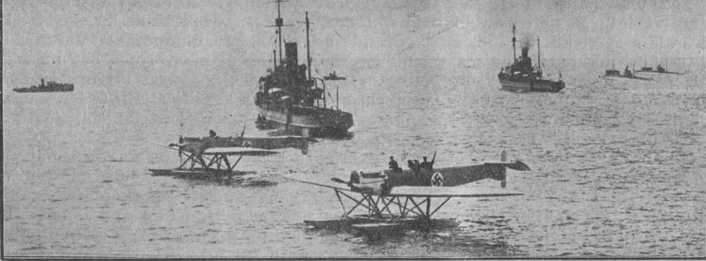 1928 год
