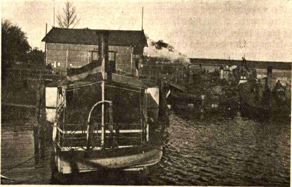 Flot. priekšnieka kap. Puķīša štāba kuģis Anita