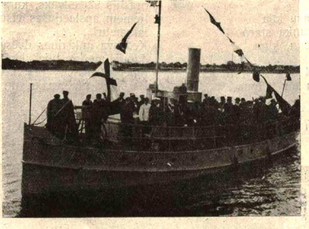 bruņotais kuģis P.