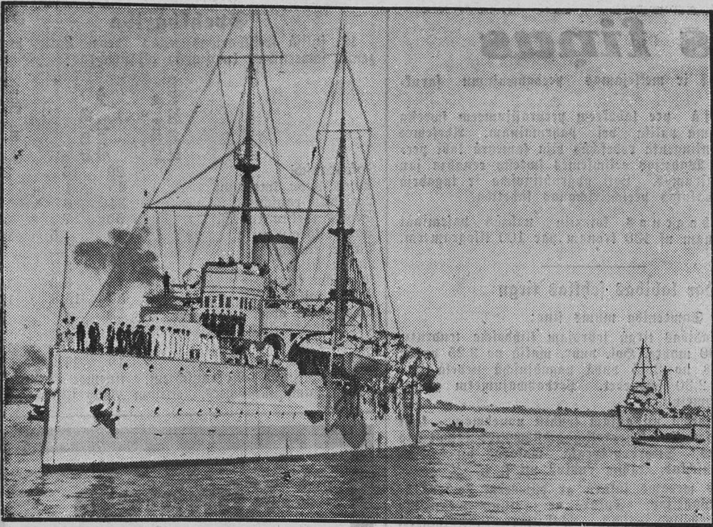 Голландские военные  корабли в Рижском порту 07.1934
