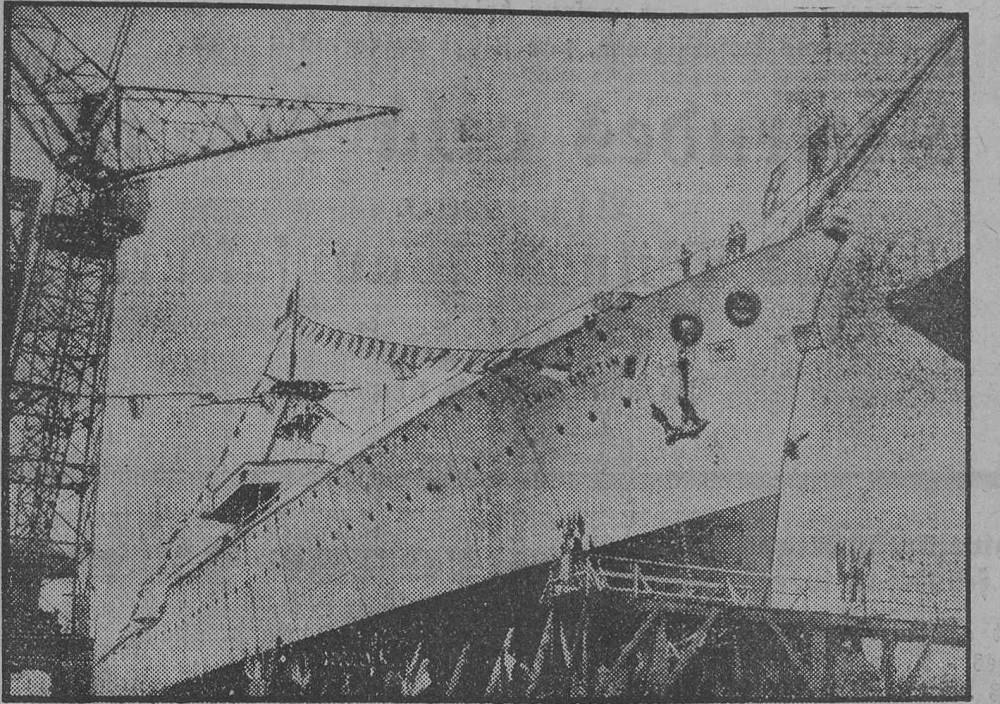 Спуск на воду французского крейсера Émile Bertin 05.1933г Мой  любимый корабль в World of Warships. Нагибатор.