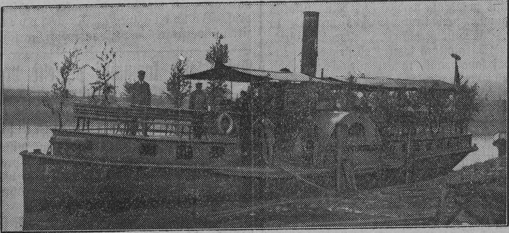 Рижский пароход Е постройки 1884 года.