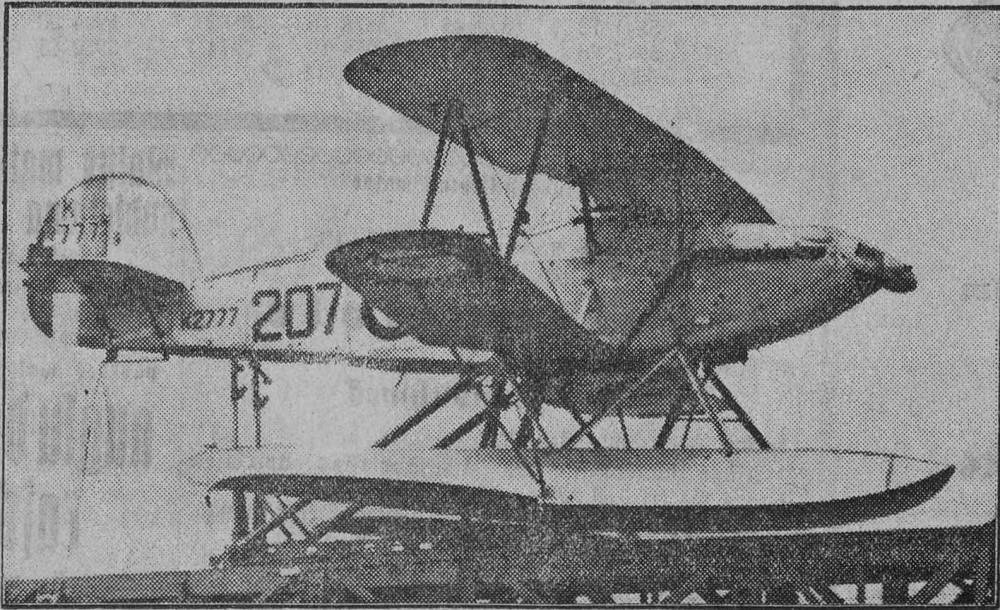 Бортовой гидросамолет с крейсера Neptun 1934г.