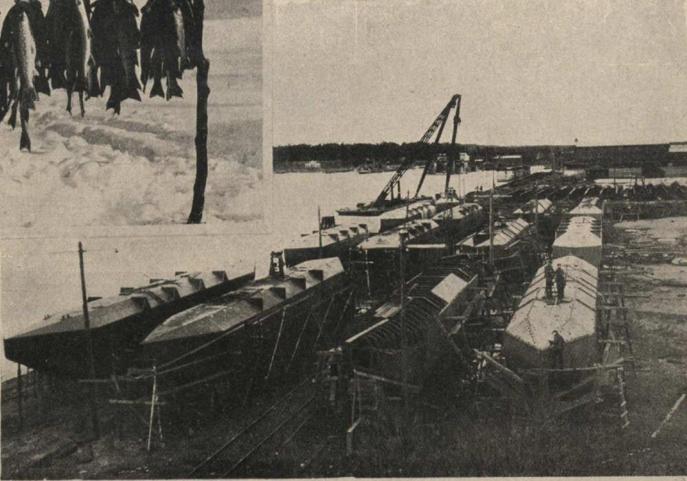 1927 г