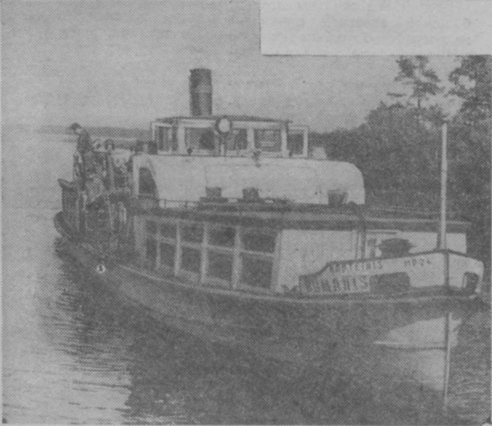 Каптейнис Буманис 1959 год