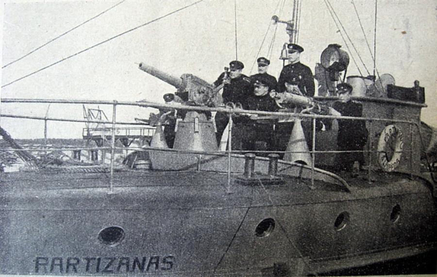 Партизанас