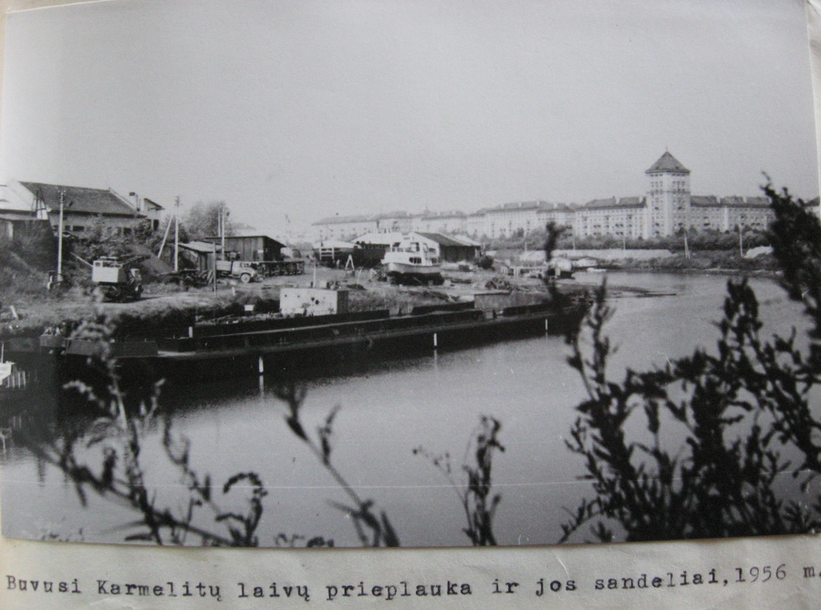 1956 год.