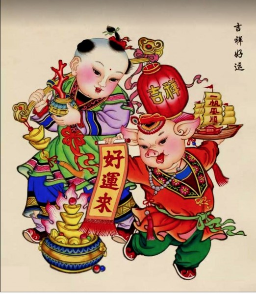 A classic Chinese New Year's Painting for Pig Year.jpg