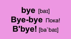 07 BYE.jpg