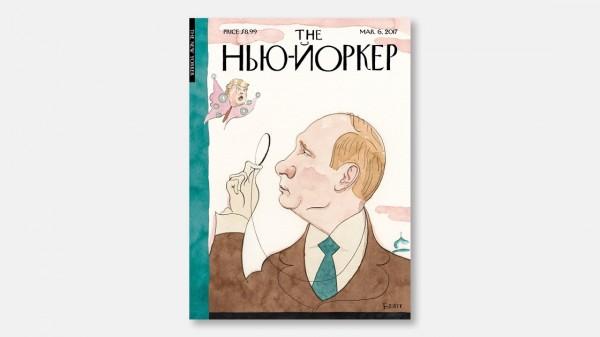 CoverStory-Blitt-Putin.jpg