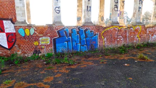Марфино_графитти 1s