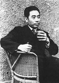 200px-Zhou_Enlai_MeiyuanXincun17_Nanjing_1946