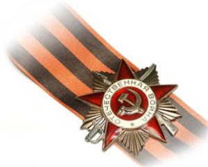 1367242791_43168553_georgievskaya_lenta