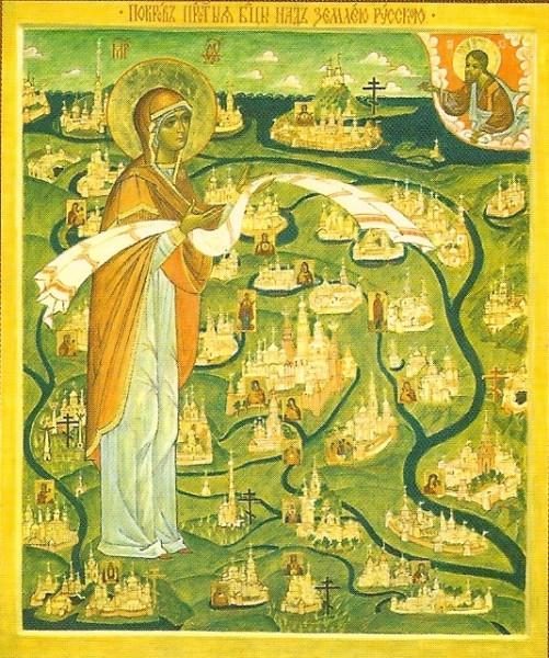 Покров Пресвятой Богородицы (1)