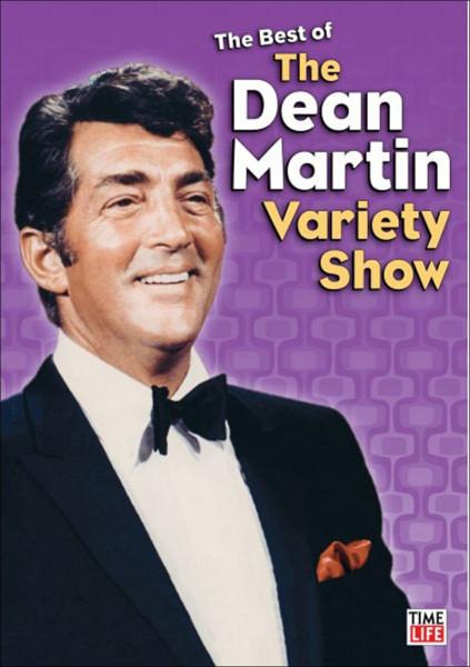 dean-martin-varety-show