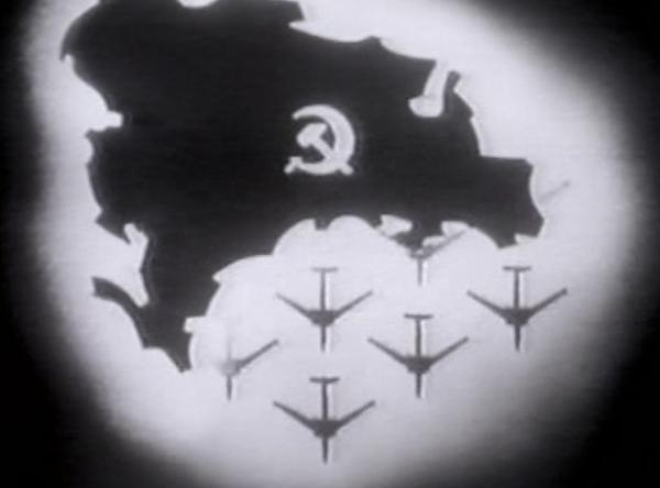 USSR 1