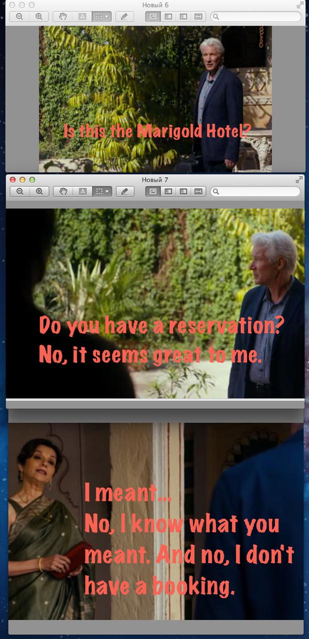 Reservation.jpg