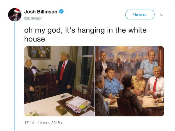 White House_The Republican Club.jpg
