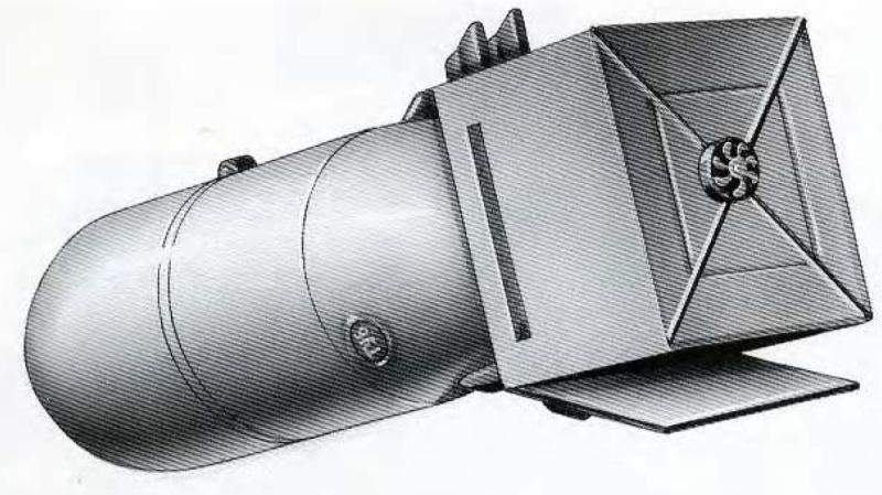 Единственное доступное изображение бомбы ТУБ