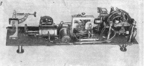 Автопилот ГПС-2.