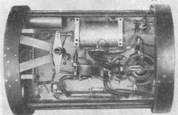 Автопилот ГПС-3