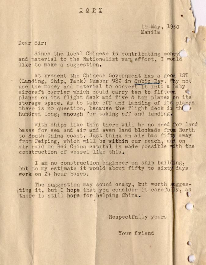 Фотокопия письма их архива.