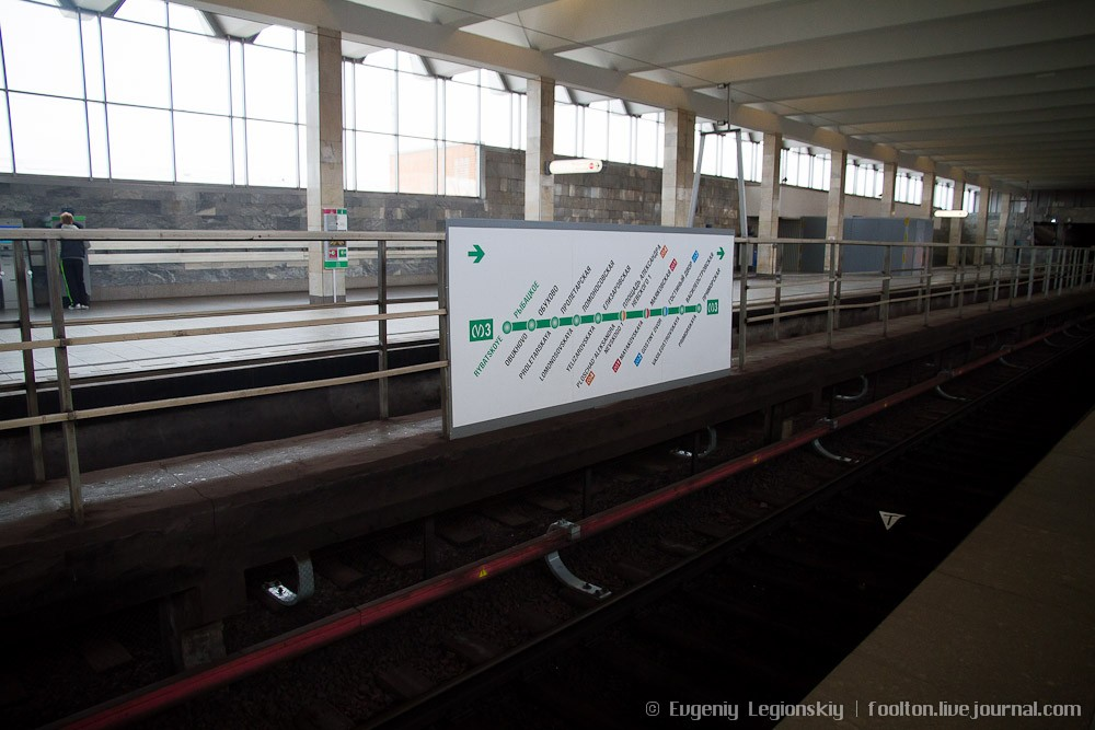вакансии работа в спб метро рыбацкое