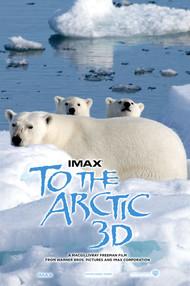3d-arktika
