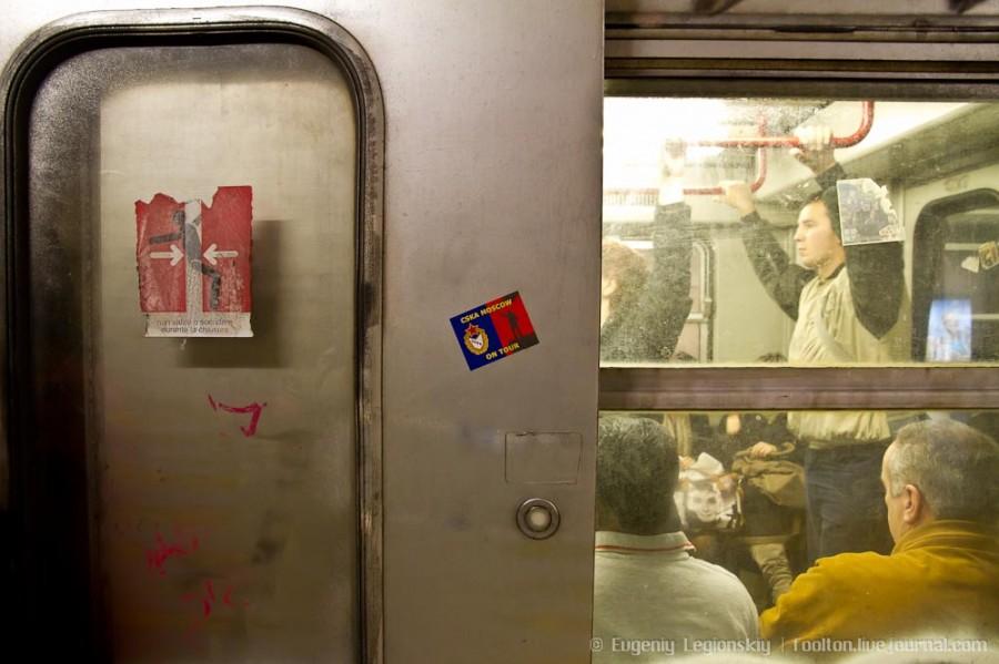 rimskoe_metro