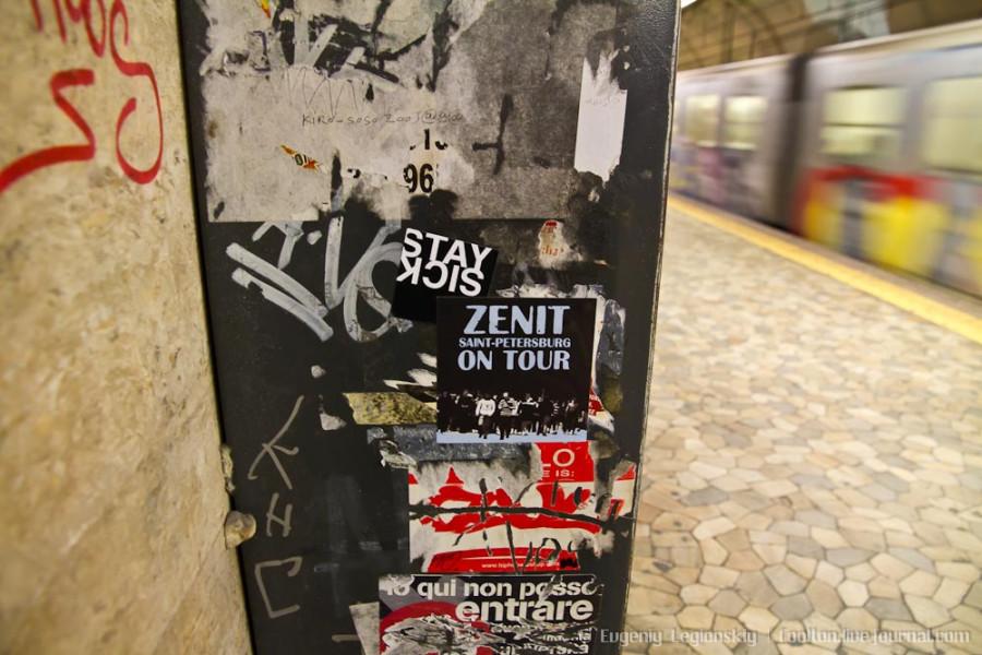 rimskoe_metro-2