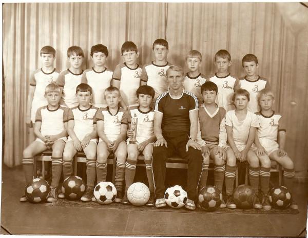 ФК Заря Усмань 73-74 г.р. (1986 год)