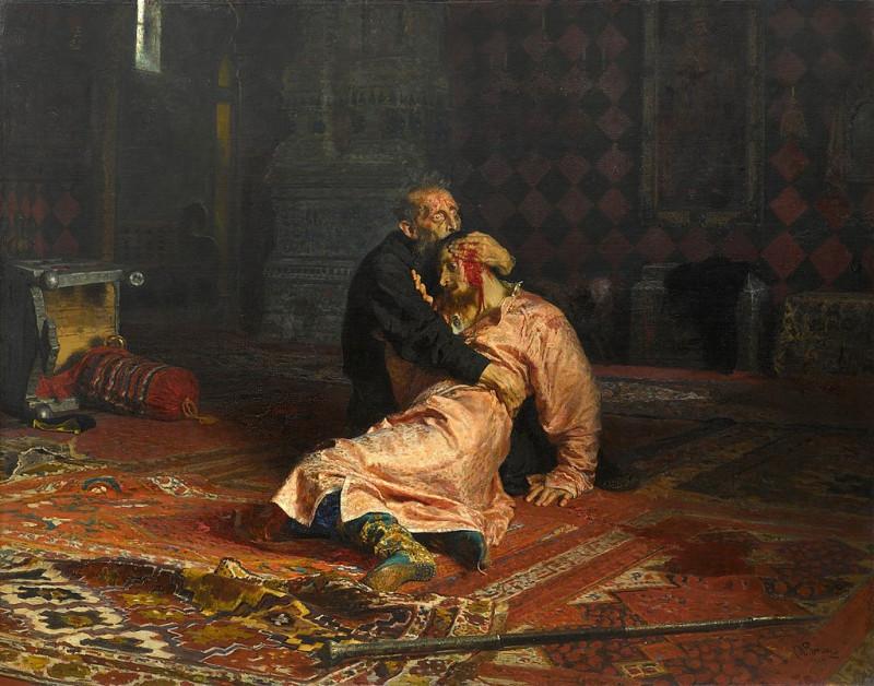 Илья Ефимович Репин. Иван Грозный и его сын. Историческое событие 15 ноября 1541 года