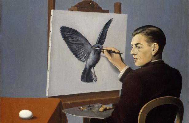 Рене Магритт. Зеркало сознания.