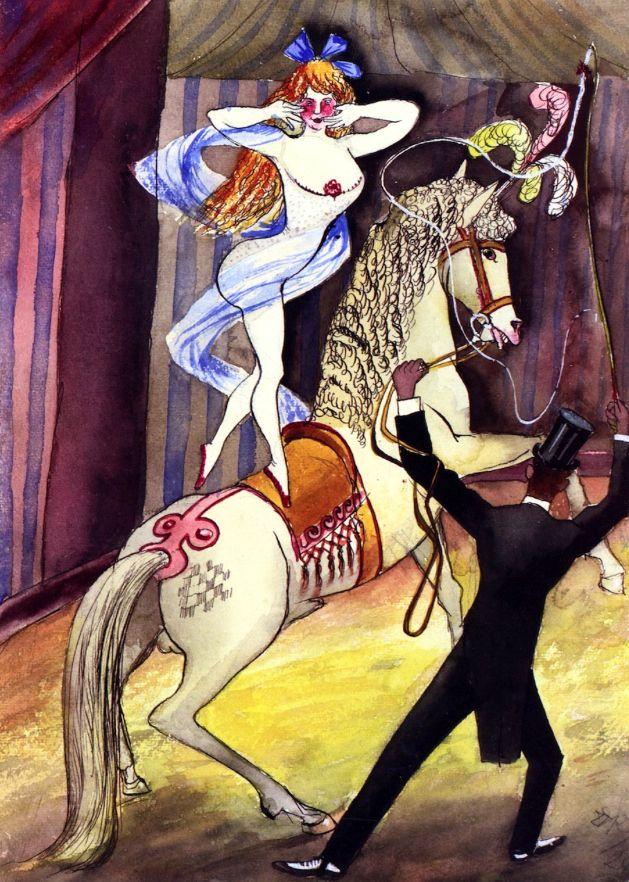 Отто Дикс. Цирковая арена.