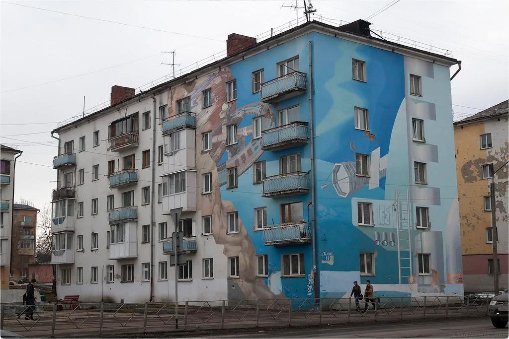 2. Дом 18 по улице Базовая в Кемерово— «Фото.дзен - NickFW.ru»