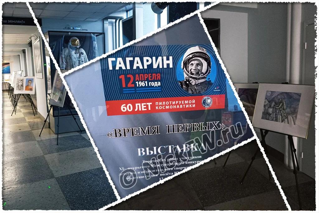 5. Коллаж про 60 лет... и космос © «Фото.дзен - NickFW.ru»