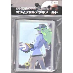 PokemonCenterDeckSleevesN62-500x500