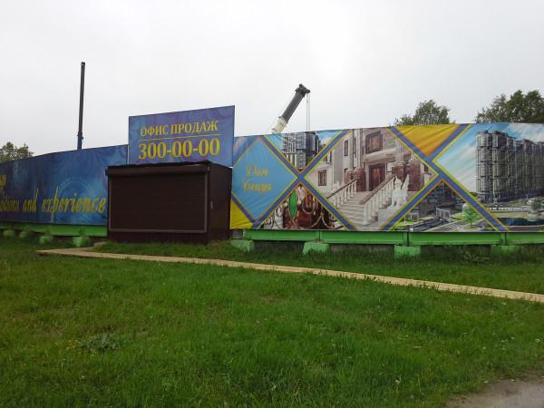 фото незаконных рекламных конструкций Воин-В-2