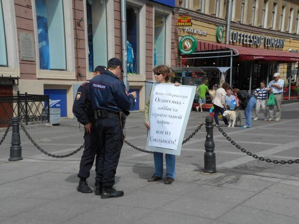 Пикет на Невском 07 июля2