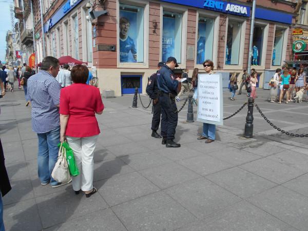 Пикет на Невском 07 июля1