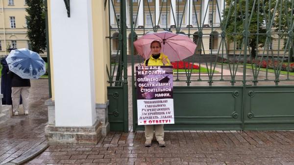 Пикеты у Смольного 16 августа5.jpg