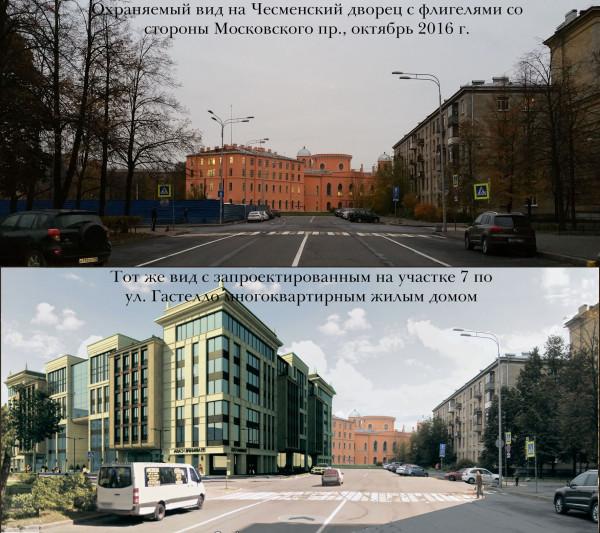 Рис. 10 Вид на дворец с новым проектом.jpg