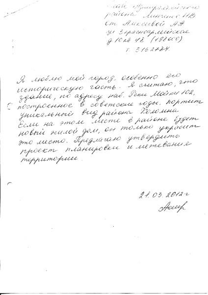 3248 прил Алексеева