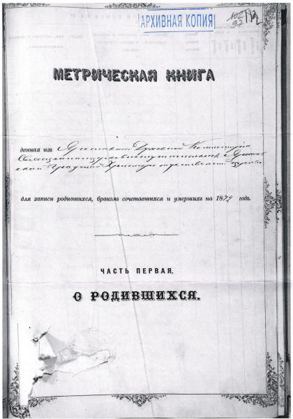 Документ (2)-1