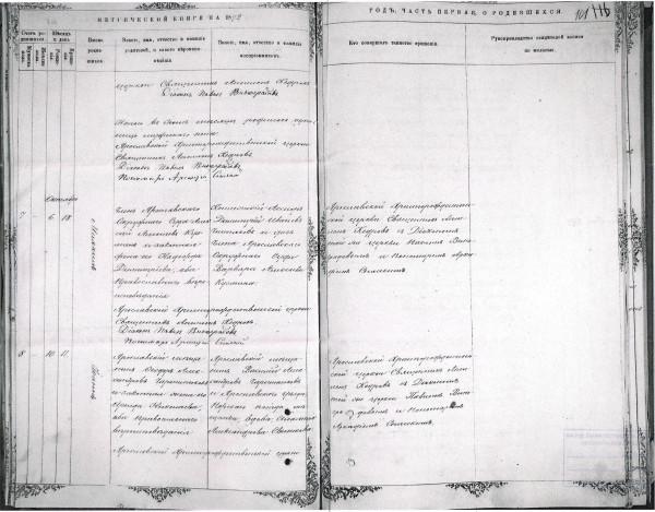 Документ (3)-1