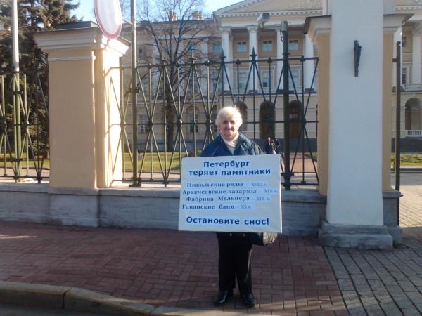 Пикеты у Смольного 26.02.2014 (1)