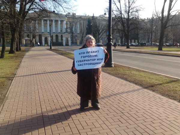 Пикеты у Смольного 26.02.2014 (3)