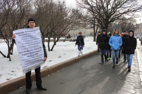 Пикет у прокуратуры против реновации 21 марта 2014 (25)