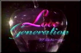 Love_generation